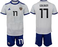 Russia #17 Golovin Away Soccer Country Jersey